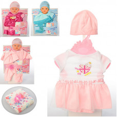 Набор для кукол Беби Борн одежда, аксессуары BLC200C-E-I-201B