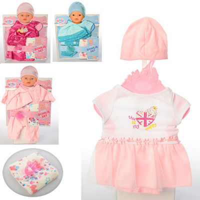 Набор для кукол Беби Борн одежда, памперс, простая соска (BLC200C-E-I-201B)