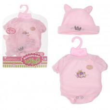 Одежда для кукол Беби Борн Боди с шапочкой