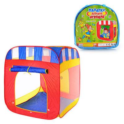 Детская игровая палатка Домик в сумке 94х94х108см (M 0505)