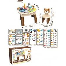 Столик игровой с конструктором 6873 в коробке, 132 детали