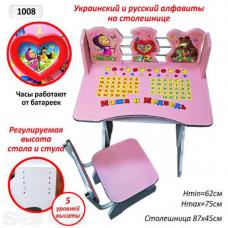 Детская парта Растишка B18350 Маша и медведь (розовая и зеленая)