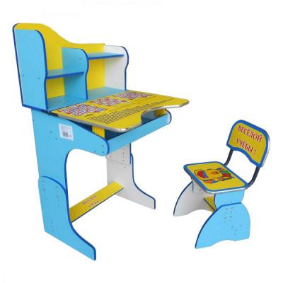 Детская парта со стульчиком Веселой учебы (E2071 Blue-yellow)