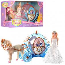 Карета с лошадью и куклой (55 см)