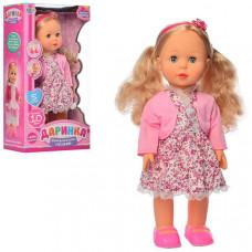 Интерактивная Кукла Даринка (M 4164 UA)