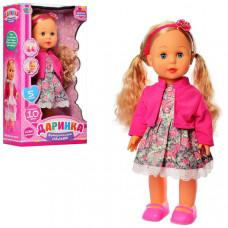 Интерактивная Кукла Даринка (M 4165 UA)