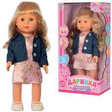 Кукла сенсорная Даринка Limo Toy реагирует на хлопок