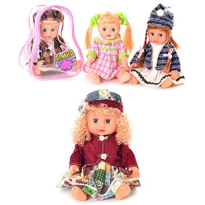 Кукла Алина Joy Toy музыкальная в рюкзаке, 4 вида (5066/69/75/76)