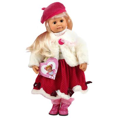 Интерактивная кукла Настенька, поворачивает голову, разговаривает, более 1000 слов (543793-543794 R/MY005-004-007)