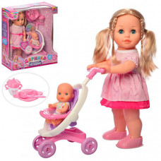 Интерактивная кукла Даринка с коляской и пупсом (M 5444-1 UA)