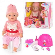 Кукла пупс Беби Борн с аксессуарами 8001-К