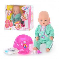 Кукла пупс Беби Борн с аксессуарами 8001A