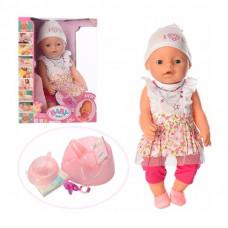 Кукла пупс Baby Born Беби Борн 8006-459
