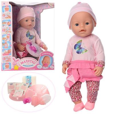 Кукла Пупс Беби Борн Маленькая Ляля, интерактивный c магнитной соской и aкceccуapaми (8020-449)