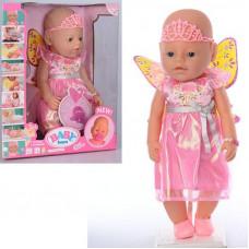 Кукла Пупс Baby Born (Беби Борн) 8020-460 Маленькая Ляля