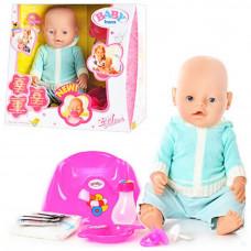 Кукла пупс Беби Борн с аксессуарами BB 8001 D