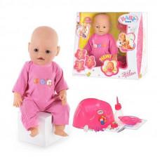 Кукла пупс Беби Борн с аксессуарами BB 8001-1