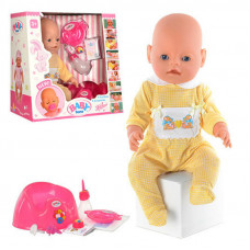 Кукла пупс Беби Борн с аксессуарами BB 8001-2
