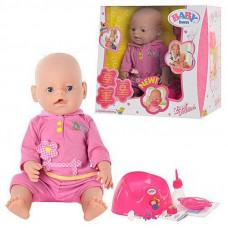 Кукла пупс Беби Борн с аксессуарами BB 8001-4
