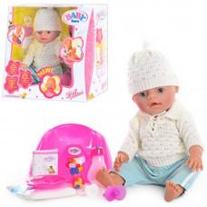 Кукла пупс Беби Борн с аксессуарами BB 8001-E