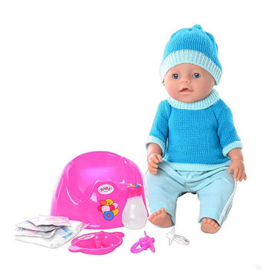 Интерактивный Пупс Baby Born Беби Борн с аксессуарами (BB 8001-F)