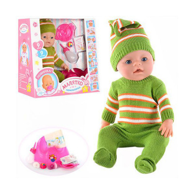 Интерактивный пупс кукла Baby Born Бейби Борн, с аксессуарами Зима (BB 8001-H)