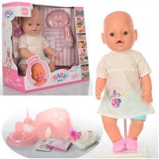 Кукла пупс Беби Борн с аксессуарами BB 8009-440