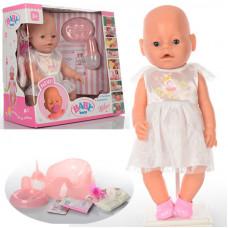 Кукла пупс Беби Борн с аксессуарами BB 8009-443