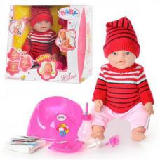 Кукла пупс Беби Борн с аксессуарами BB 8001-G