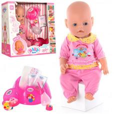 Кукла пупс Беби Борн с аксессуарами BB8001-3