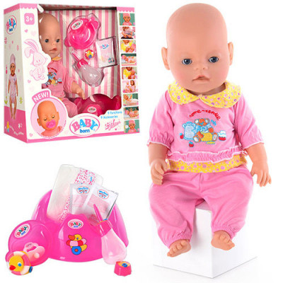 Интерактивный Пупс Baby Born Беби Борн с аксессуарами (BB8001-3)