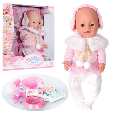 Интерактивная кукла пупс Беби Борн с аксессуарами (BL 010-A)