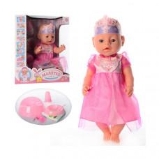 Кукла пупс Беби Борн с аксессуарами BL018D-S-UA