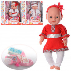 "Кукла пупс Беби Борн ""Українське малятко"" BL999-S-UA"