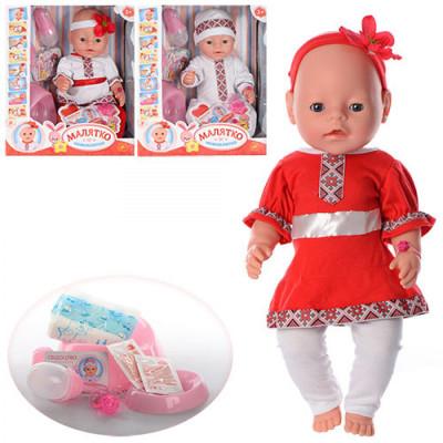 """Кукла пупс Baby Born (Беби Борн) """"Українське малятко"""", многофункциональный (BL999-S-UA)"""