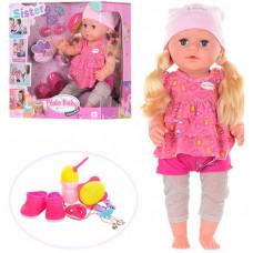 Кукла-пупс Маленькая Ляля с аксессуарами BLS001B шарнирные колени