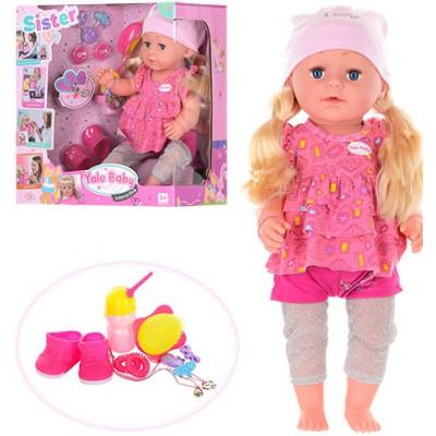 Кукла-пупс Маленькая Ляля Yale Baby с аксессуарами, шарнирные колени (BLS001B)