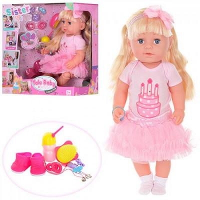 Пупс-кукла Маленькая Ляля Yale Baby с аксессуарами шарнирные колени BLS001С