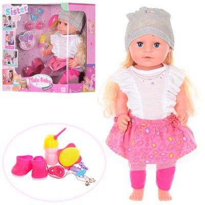 Кукла-пупс Маленькая Ляля Yale Baby с аксессуарами шарнирные колени (BLS001A)
