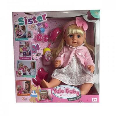 Кукла-Пупс музыкальная Милая Сестренка с аксессуарами, шарнирные колени (BLS003K)
