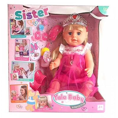 Кукла-пупс Маленькая Ляля с аксессуарами, шарнирные колени (BLS003Q)