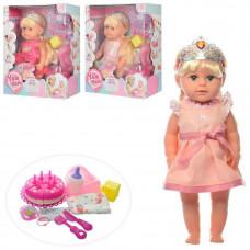 "Кукла пупс функциональная ""Сестричка Вaby Born"" 44 см BLS005ABC"