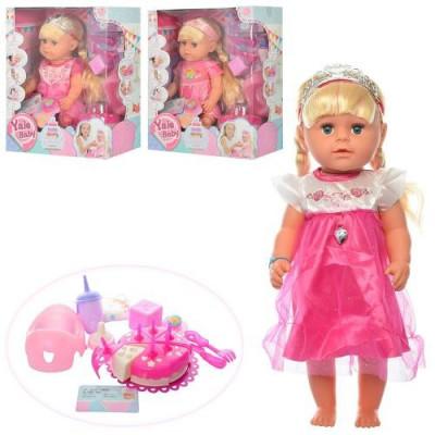 Кукла старшая сестренка аналог, шарнирные колени, с аксессуарами (BLS005FGH)