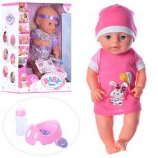Пупс кукла Беби Борн YL1710F Маленькая Ляля, новорожденный с аксессуарами