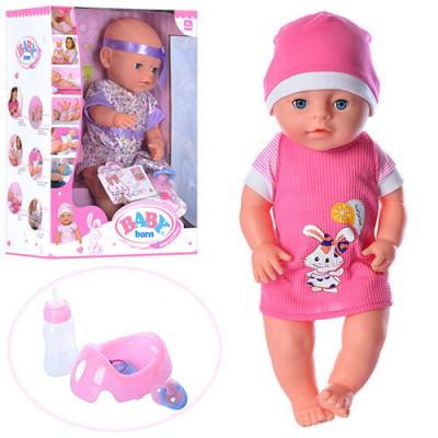 Интерактивный пупс кукла Маленькая Ляля, новорожденный с аксессуарами (YL1710F)