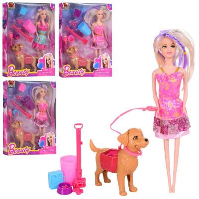 Кукла с собачкой 12 см Beauty, корм, набор для уборки, 4 вида (ZH2553)