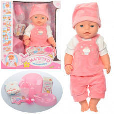 Пупс функциональный Беби Baby с аксессуарами - 8 функций (BL023N-S-UA)