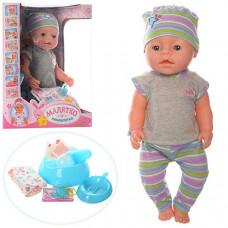 Пупс функциональный Беби Baby с аксессуарами - 8 функций (BL030L-S-UA)