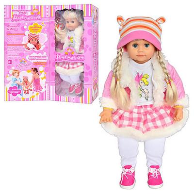 Интерактивная Кукла Ангелина - высота 60 см Tongde 1050254
