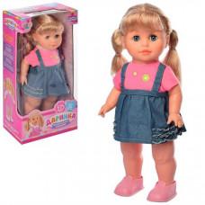 Интерактивная кукла Limo Toy Даринка